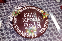 01.Kopi pitas 2018