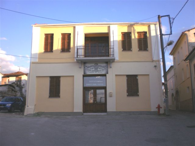 Κτίριο Φιλαρμονικής