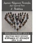 01.Ροκ συναυλία.jpg