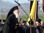 13. Επίσκεψη Πατριάρχη.jpg