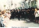 Δημήτριος Μπαρμπαλιός